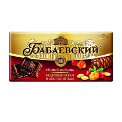 ''BABAEVSKIY'' DARK CHOC. w/PINE NUTS AND FOREST BERRIES 100GR/17PC