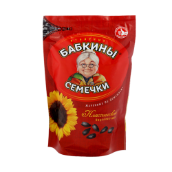 """Babkini"" Seeds  500gr/8pc"