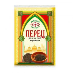 Black Pepper Whole 10gr/30pc