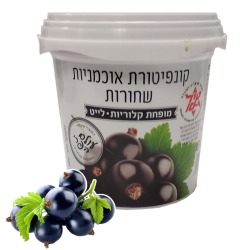 Blackcurrant Light  500gr/12pc