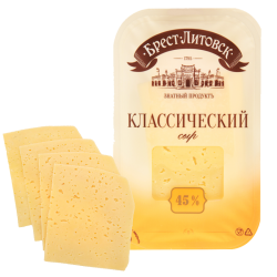 """BREST-LETOVSK"" CLASSIC CHEESE  45% 150GR/8PC"