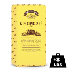 """BREST-LETOVSK"" CLASSIC BLOCK 45% ~3.5kg/3pc in Bx"