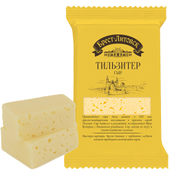 """BREST-LETOVSK"" TILZITER CHEESE  45% 200GR/10PC"