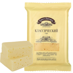 """BREST-LETOVSK"" CLASSIC CHEESE  45% 200GR/10PC"