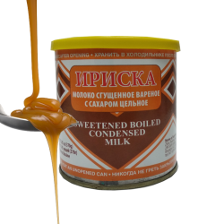 Cooked condensed milk easy open IRISKA 370gr/13.05oz/15pc