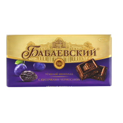 Dark Chocolate Babaevsky with prune places 100gr/17pc