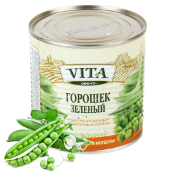 Green Peas Canned  420gr/12pc