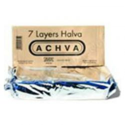 Halva (7 Layers) Chocolate Coated  6.6lb