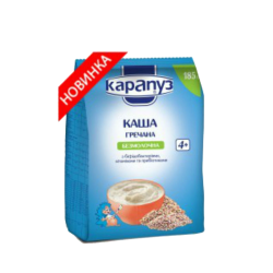 """Karapuz"" Instant Buckwheat Cereal With Bifidobacteria 185gr/18pc"