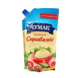 Mayonnaise Nastoyashiy  600gr/12pc