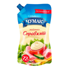 Mayonnaise Nastoyashiy 72%  550gr/12pc