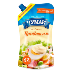 Mayonnaise Provansal 67%  300gr/20pc