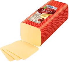 """MLekovita"" Cheese ""Gouda"""