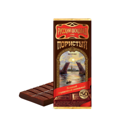 """Russian Chocolate"" Dark Airated  90gr/10pc"