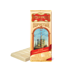 """Russian Chocolate"" White Airated  90gr/10pc"