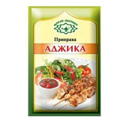 Seasoning Adjika  15gr/40pc