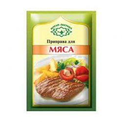 Seasoning for Meat  15gr/40pc