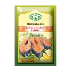 Seasoning for Salmon Salting  20gr/40pc