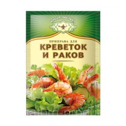 Seasoning for Shrimps & Crab  15gr/40pc