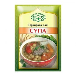 Seasoning for Soup  15gr/40pc