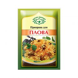Seasoning Plov  15gr/40pc