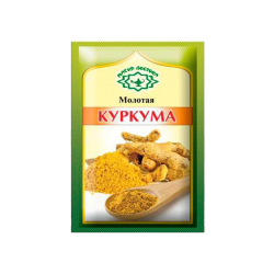 Seasoning Turmeric (kurkuma)  10gr/40pc