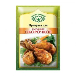 Spices for Chicken Legs  15gr/40pc