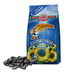Sunflower Seeds Black See Salt  300gr/20pc