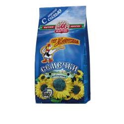 Sunflower Seeds Black See Salt  500gr/10pc
