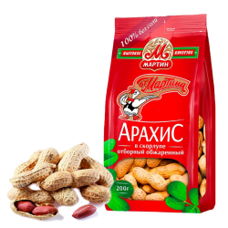 PEANUTS ROASTED IN SHELL 200gr/14pc