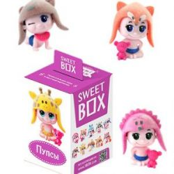 """Sweet Box"" Cutties  10gr/10pc"