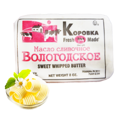 Vologodskoe Butter  8oz/30pc